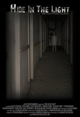 躲在灯光下