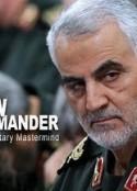 影子司令:伊朗军事大师苏莱曼尼