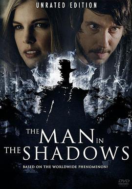 阴影中的男人\暗影人