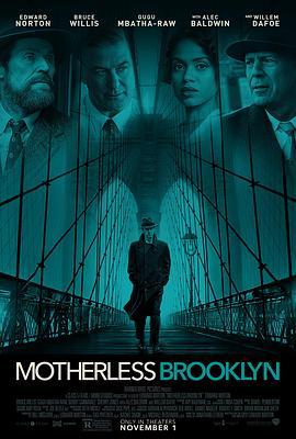 布鲁克林秘案\布鲁克林孤儿