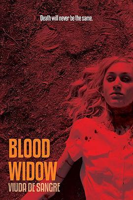 血寡妇2019