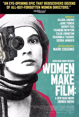 女性电影人:一部贯穿电影史的新公路影片