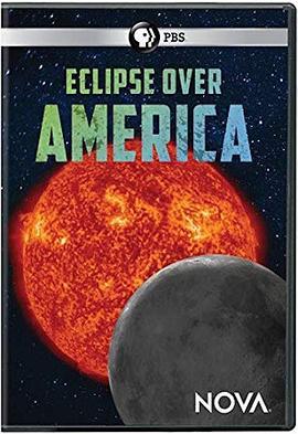 NOVA:美国日食