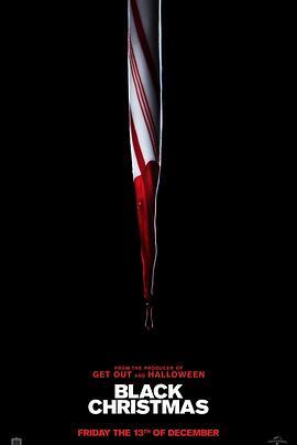 黑色圣诞节\圣诞大凶日