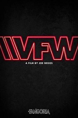 老兵 V.F.W.\海外作战退伍军人