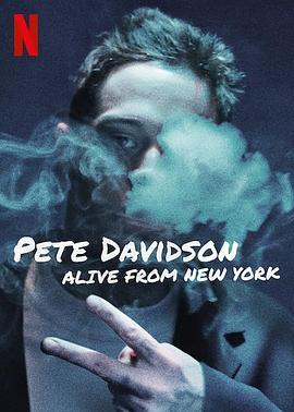 皮特·戴维森:我仍在纽约