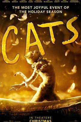 猫Cats2019