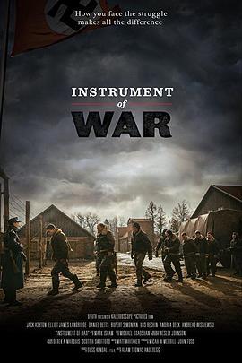 战争手段\战地乐曲