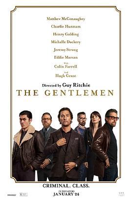 绅士们\疯狂绅士帮