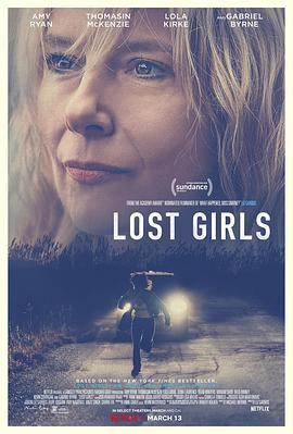 失踪的女孩:长岛连环杀人事件