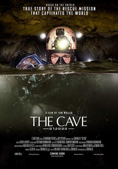 洞穴\奇迹救援