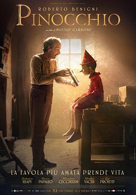 匹诺曹\木偶奇遇记