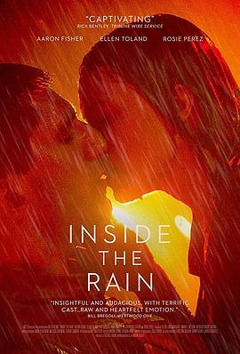 逐梦雨人\在雨中