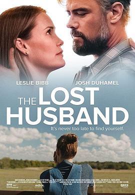 失去的丈夫\新希望