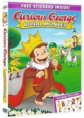 好奇的乔治:皇家猴子