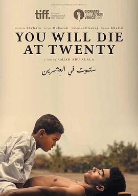 你会在20岁时死去