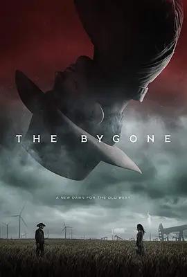 往事The Bygone