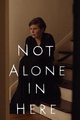 并非一个人在这里