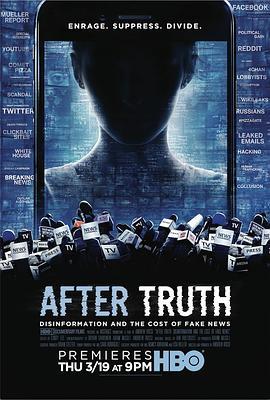 真相背后:虚假新闻与信息的代价