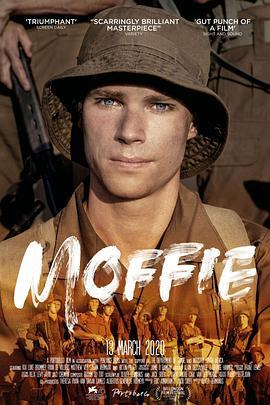三色堇Moffie