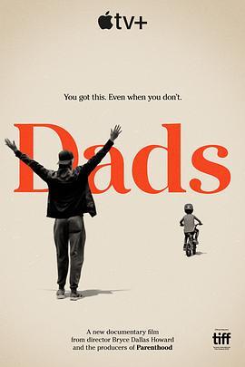 老爸Dads\父亲
