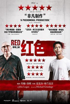 红色Red英国版