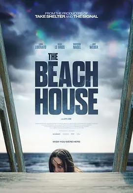 海滨别墅\海边小屋