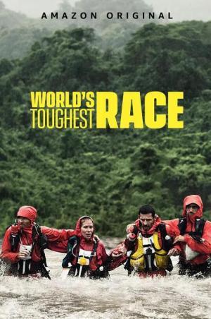 世界上最艰难的比赛:斐济环保挑战赛第一季