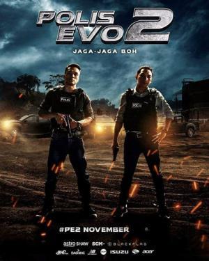 特警威龙2-进化警察2