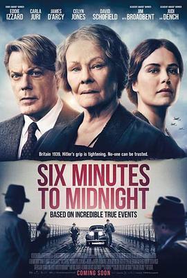 六分钟到午夜-午夜密令