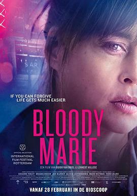 血腥玛丽-Bloody Marie