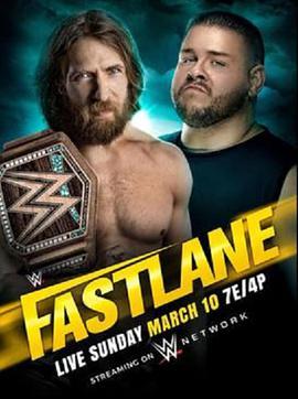 WWE快车道大赛2019