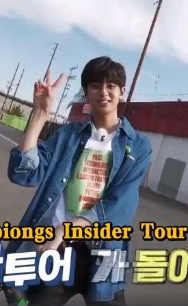 InsiderTour2友情2
