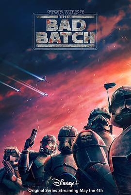 星球大战:残次品小队第一季