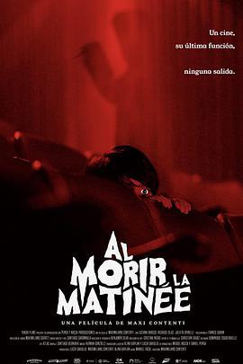 凶恶谢幕-The Last Martinee