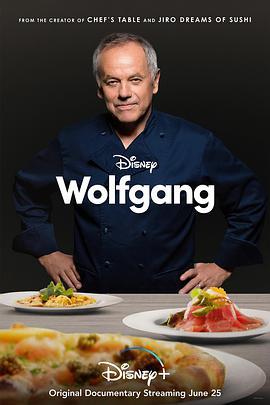 沃尔夫冈Wolfgang