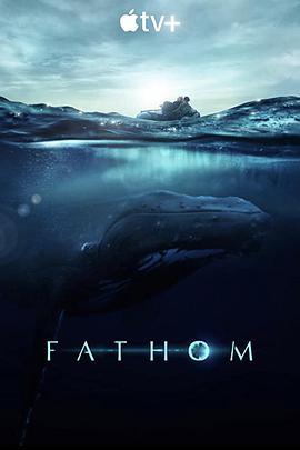 座头鲸揭秘-Fathom