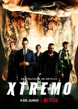 极地反击2021-Xtremo