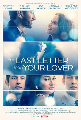 爱人的最后一封情书