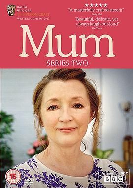 老妈第二季