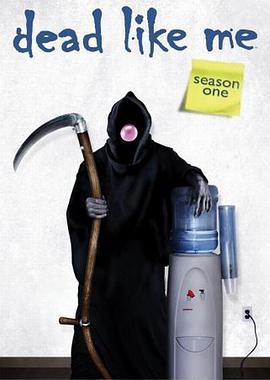 死神有约第一季