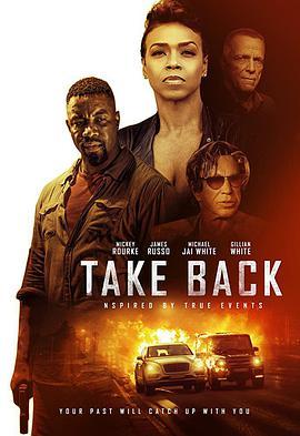 夺命局-Take Back