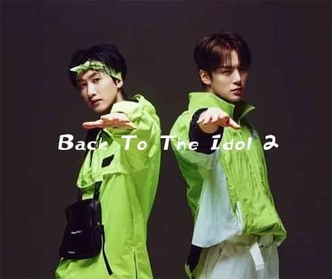 BackToTheIdol第二季