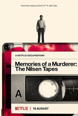 杀人回忆录:尼尔森的自白